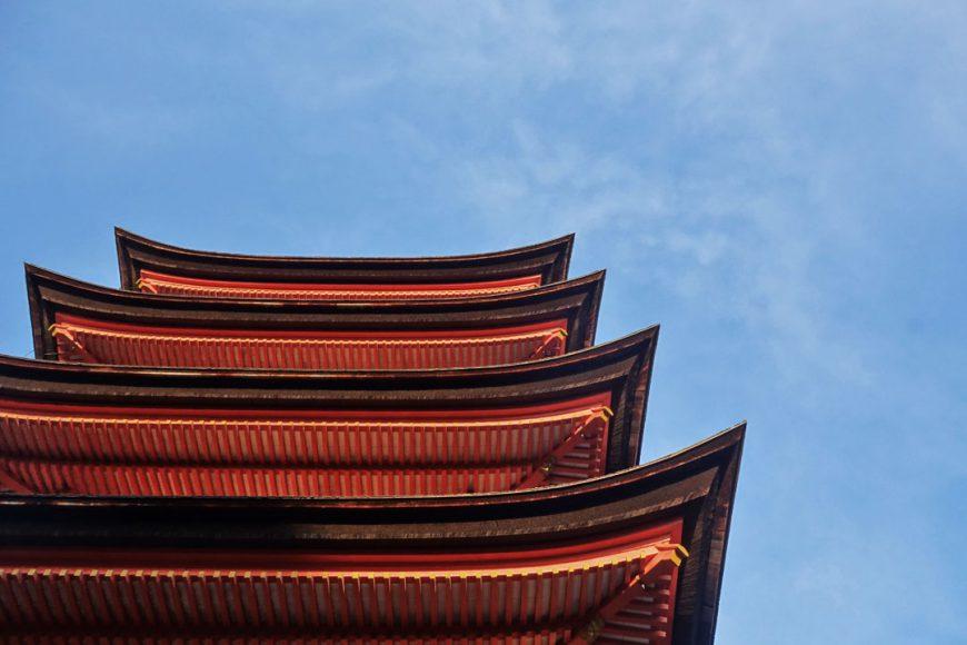 Gojunoto - Pagode à 5 étages