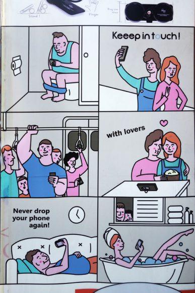 Au WC une seule main suffit
